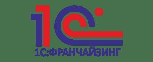 1С:Франчайзинг в Волгограде Компания Айтиас